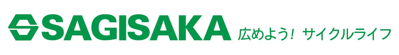株式会社サギサカ